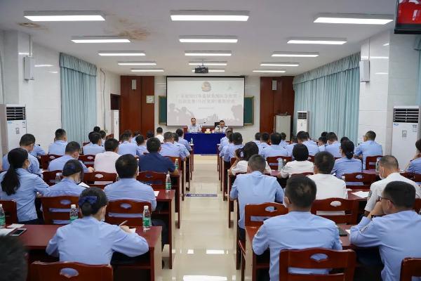 广东省监狱系统2021年应急处突技能竞赛(片区复赛)赛前培训在英德监狱举办